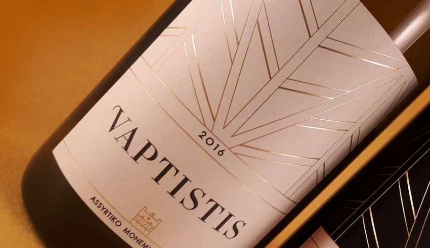 vaptistis