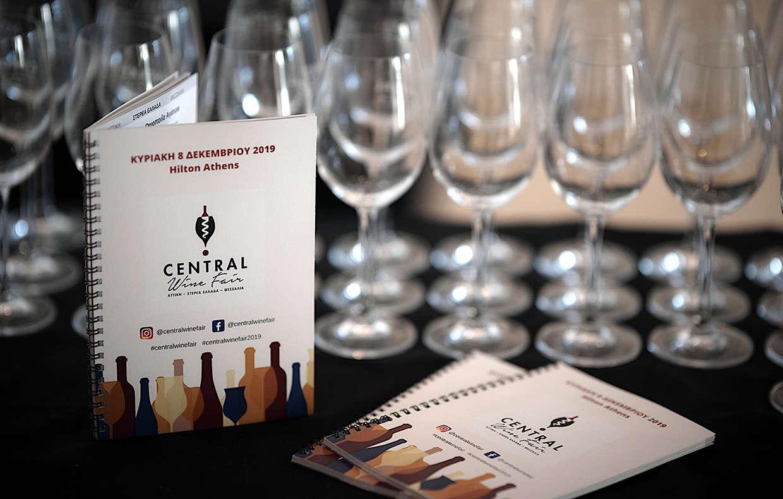 Central Wine Fair 2019