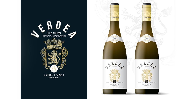 Verdea, Grampsas Winery