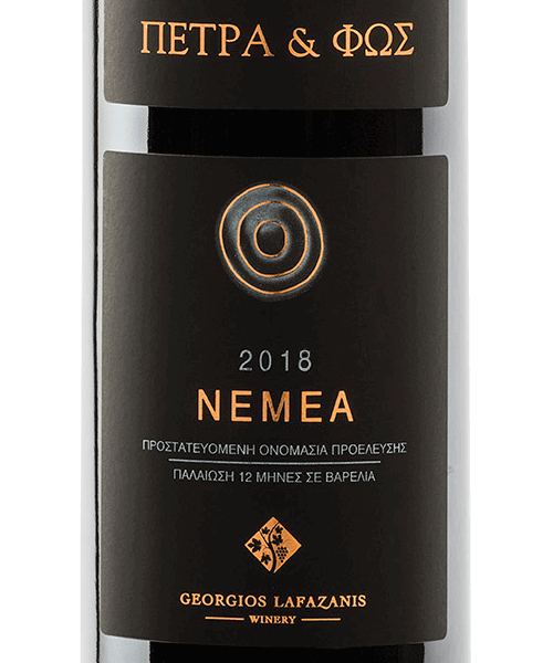 Nemea Stone & Light 2018, Georgios Lafazanis Winery