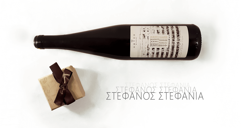 Seventeen 2017, Aoton Winery