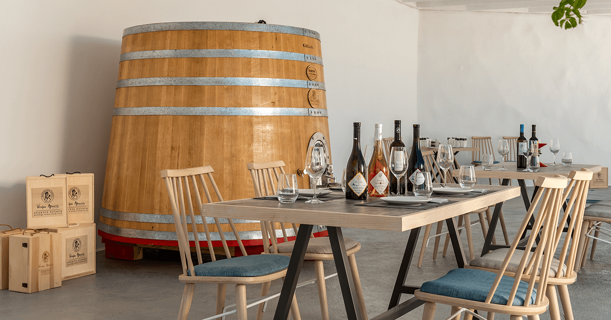 Avantis Wines Cellar Door